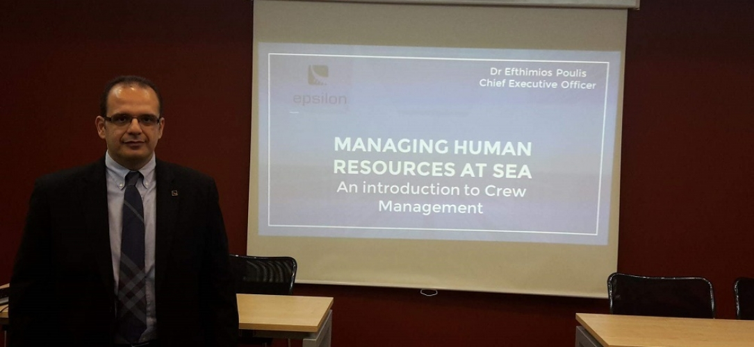 BCA Lecture – December 2016