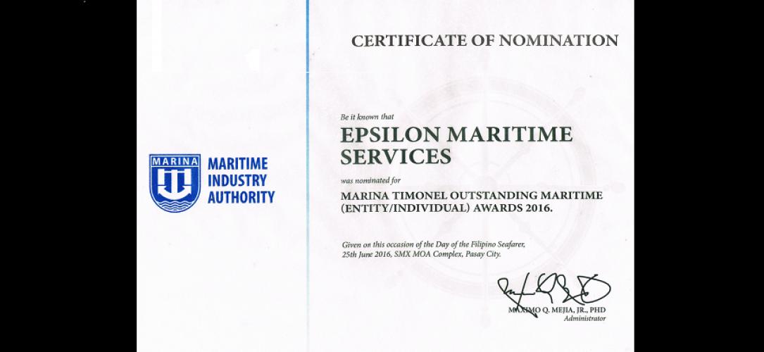 MARINA nominates EMSI for 2016  Timonel Award – June 2016