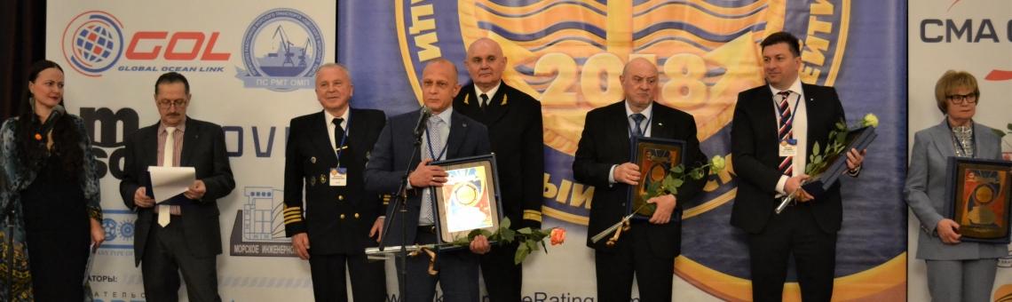 Epsilon Maritime Training & Educational Center – Odessa wins Honor Award for high quality training services