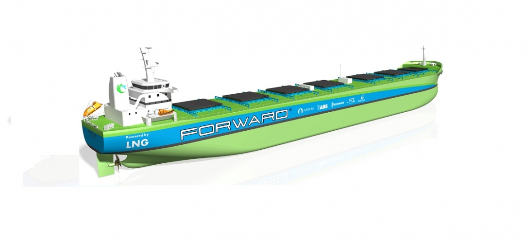 Project Forward Receives 'Most Sustainable Project' Award at Maritime2020 Summit – June 2018