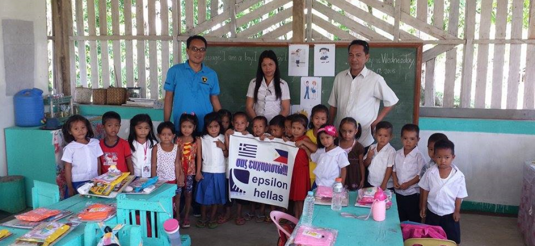 Lanot Elementary School  Supplies Distribution – June 2015